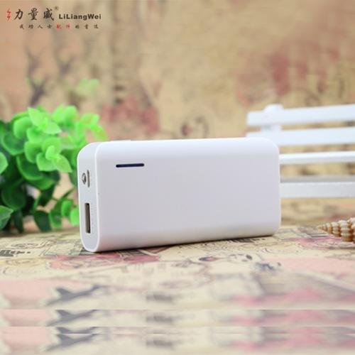 罗马式手机移动电源充电宝5600毫安 手机平板通用