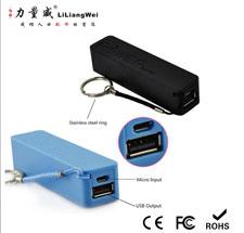 香水移动电源5600mah毫安 手机通用充电宝订制礼品