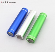 单节小圆形移动电源2600毫安 移动电源定制礼品