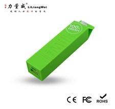 单支移动电源2600毫安 移动电源定制礼品LOGO充电宝