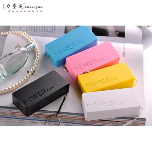 香水两节移动电源5600毫安 移动电源充电宝定制礼品