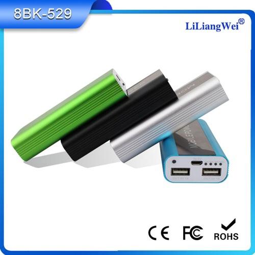 铝壳移动电源5200毫安 移动电源充电宝定制礼品
