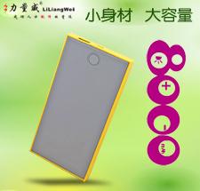 特价直销20000mAh大块头手机移动电源 定制图案 logo 礼品充电宝