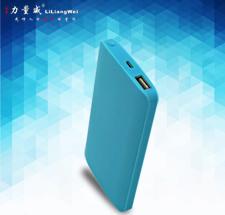 新款超薄移动电源聚合物6000mah新防火ABS 手机移动电源 礼品移动电源定制