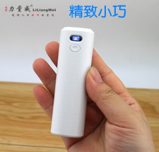 单节移动电源 智能2600毫安礼品充电宝  手机POWER BANK