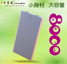 厂价直销超薄移动电源20000毫安的充电宝 定制图案 logo