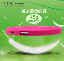 超薄聚合物时尚圆镜子 化妆盒移动电源礼物 女性充电宝 创意漂亮