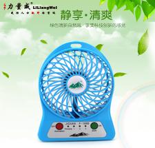 厂家直销手持带移动电源小风扇 USB风扇 迷你电风扇 创意小风扇
