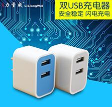 厂家定制批发手机通用充电头 USB接口双孔直充充电头 彩色旅行充电头