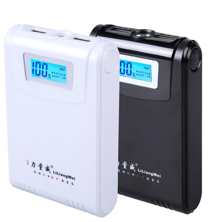 10000毫安移动电源 力量威品牌移动电源 充电宝