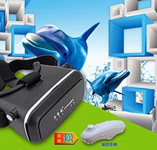力量威vr虚拟现实眼镜头戴式暴风魔镜第四代智能苹果谷歌box资源游戏3d头盔