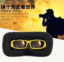 力量威vr虚拟现实眼镜头戴式暴风魔镜第二代智能苹果谷歌box资源游戏3d头盔