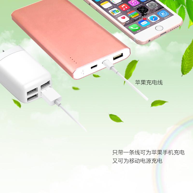 新款私模苹果接口铝合金外壳10000毫安聚合物移动电源