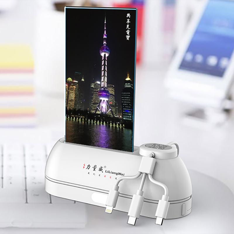 共享充电宝OEM批发定制 共享扫描充电 超大容量贴牌定制