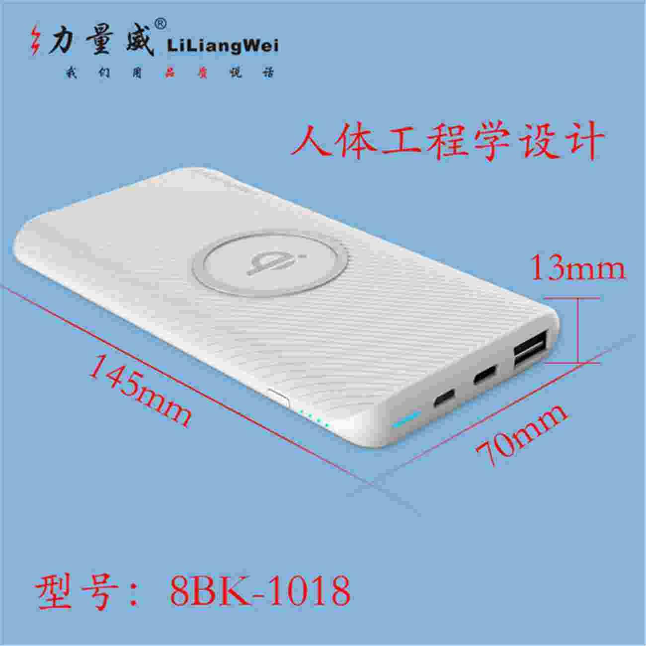 新私模QI标准无线充移动电源 5000mAh手机通用无线充电宝