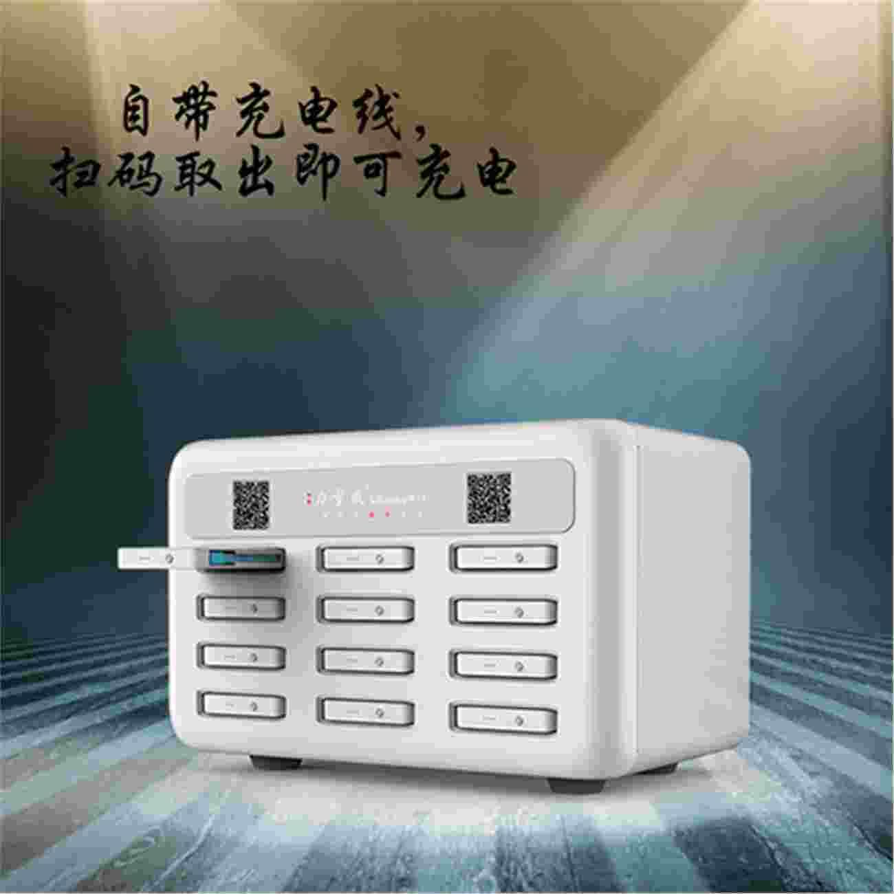 共享充电宝机柜,共享充电宝厂家GX-03