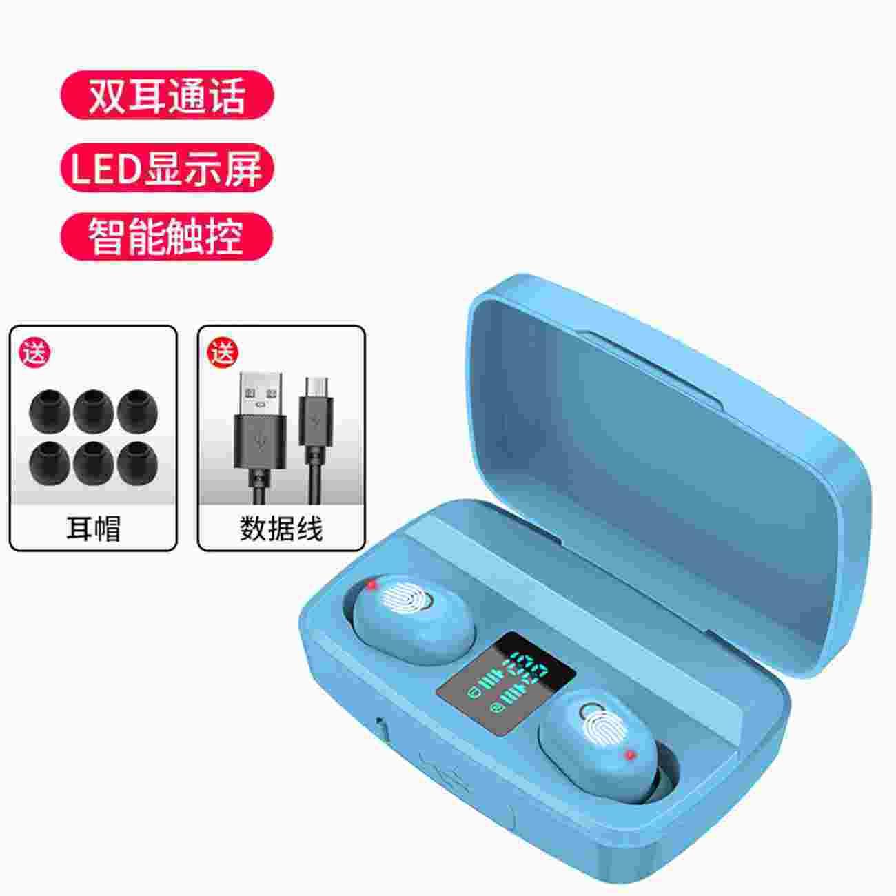 力量威8BK-J38蓝牙耳机  蓝牙5.0/收纳充电盒/防水防汗/智能触控   力量威蓝牙耳机厂家