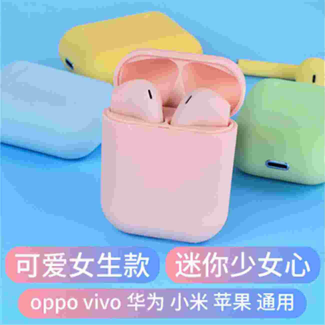 马卡龙微砂系列蓝牙耳机 V5.0 力量威tws蓝牙耳机生产厂家