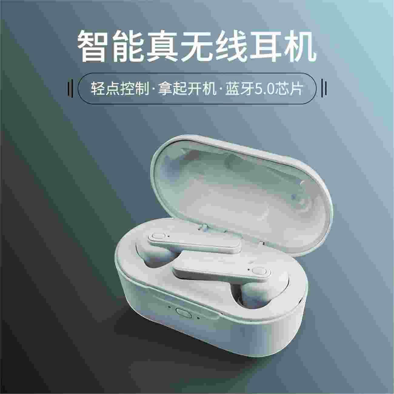 8BK-Q88TWS蓝牙耳机  支持定做/贴牌/力量威蓝牙耳机生产厂家