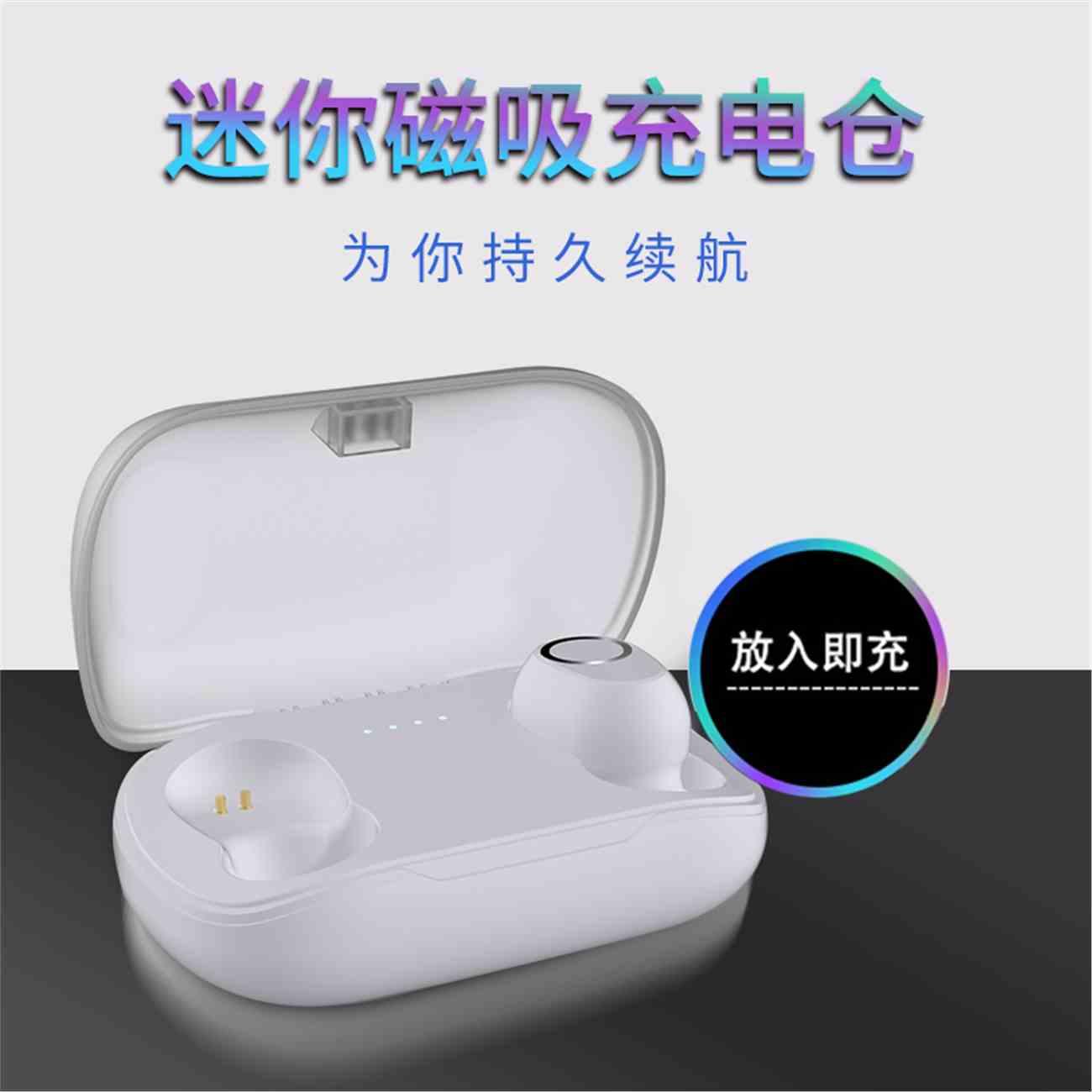 8bk-M789 TWS蓝牙耳机  力量威tws蓝牙耳机生产厂家/可贴牌可定做/厂家直销