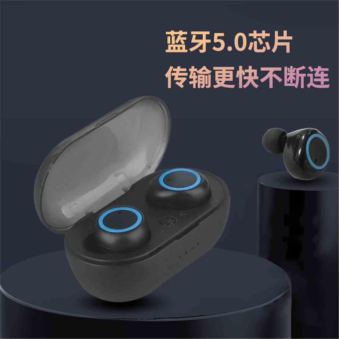 8bk-1355蓝牙运动耳机 力量威蓝牙耳机生产厂家