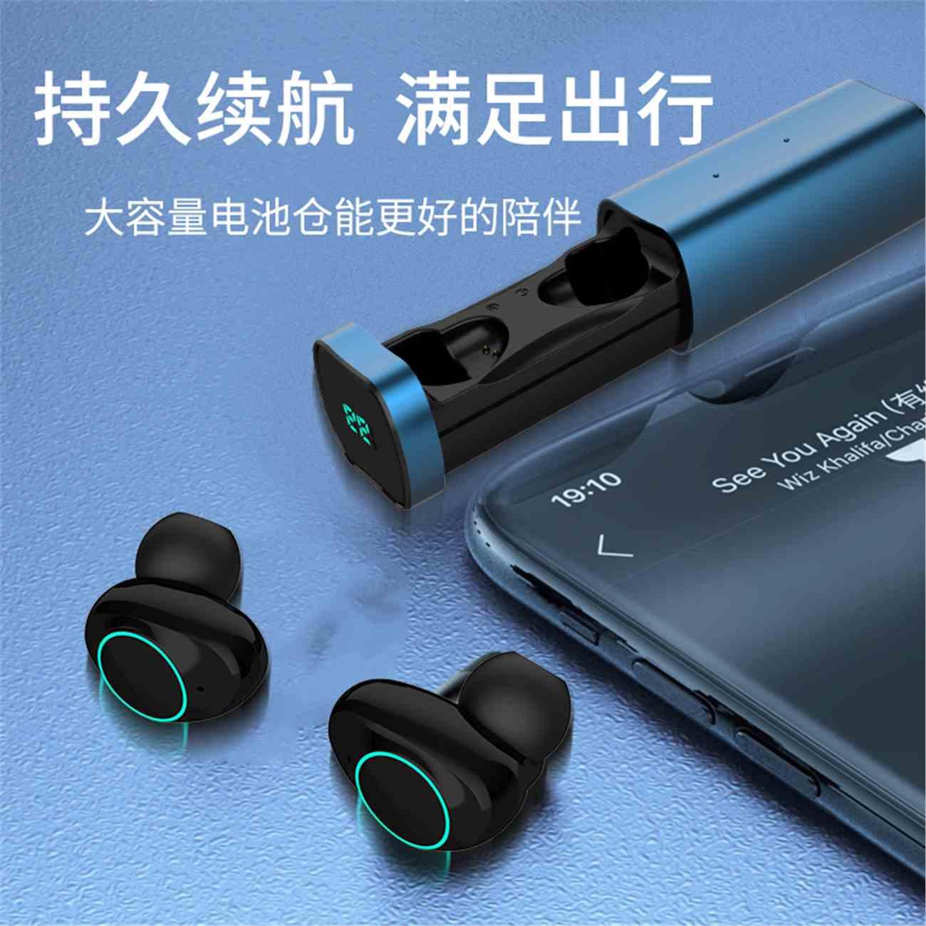 力量威 运动耳机G9 蓝牙5.0/无损智能降噪/生活级防水