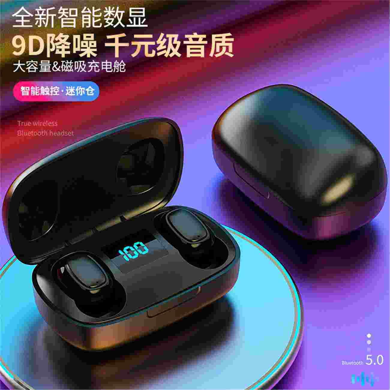 力量威B712蓝牙耳机