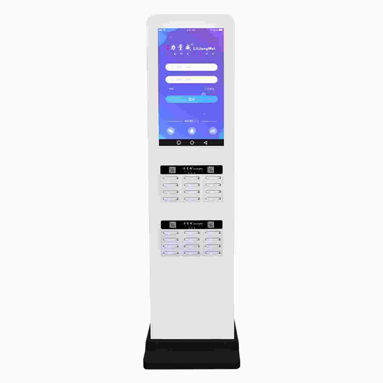 共享充电宝24口广告机共享充电宝厂家力量威大型广告租赁柜
