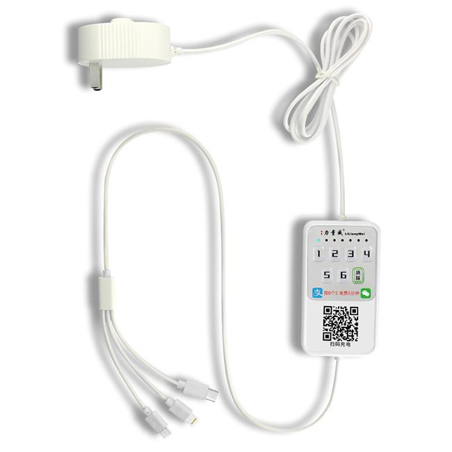 共享充电器 共享充电器厂家 扫码共享充电线 共享充电器加盟